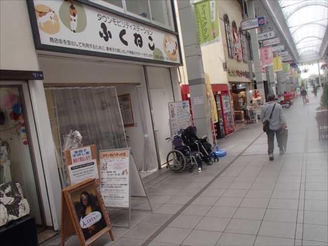 Fukuneko_r