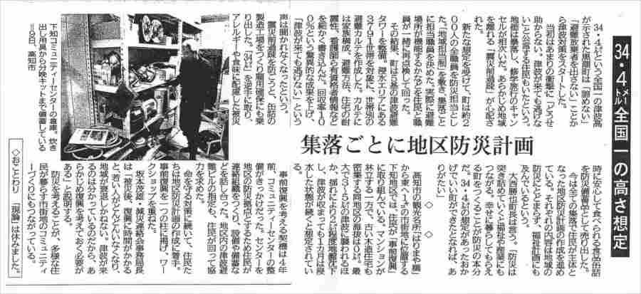 Niigata_nixtupou_new_new_r