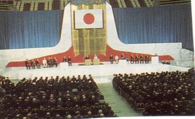Okinawahenkan_1