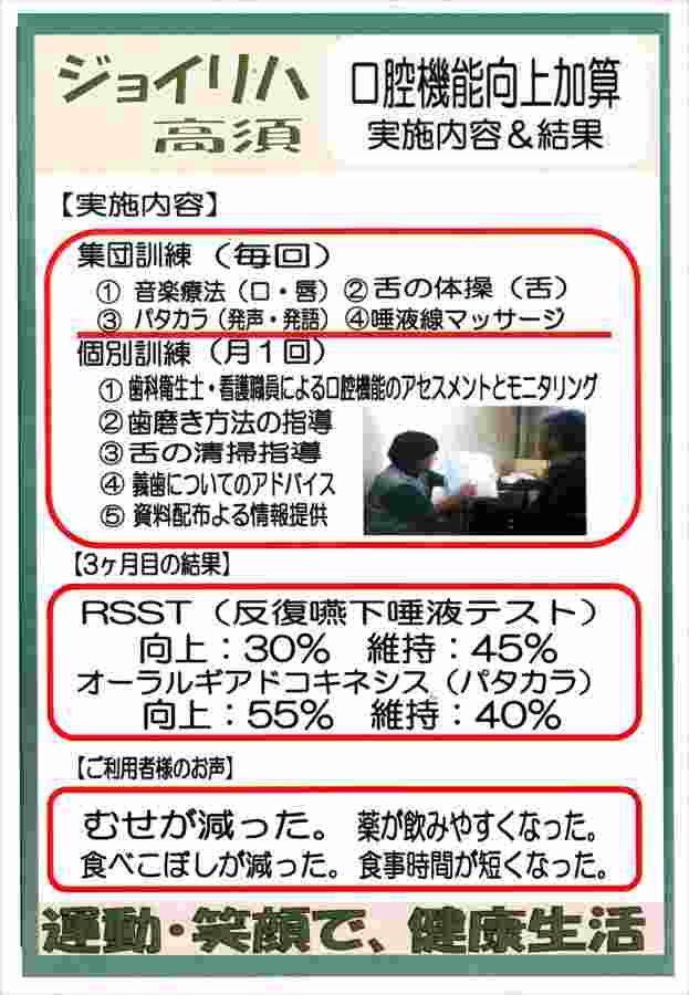 3kouku_new_r