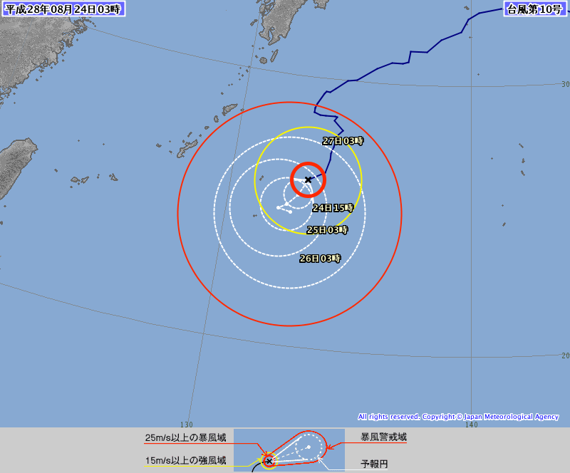 Taifu10gou
