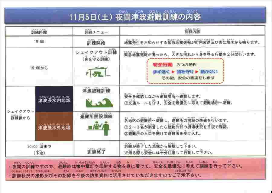 Kurosiotyou2_new_r