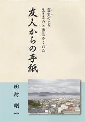Img_books02