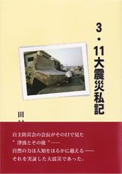 Img_books04