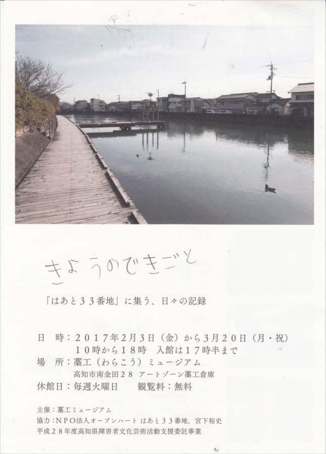 _new_r_2
