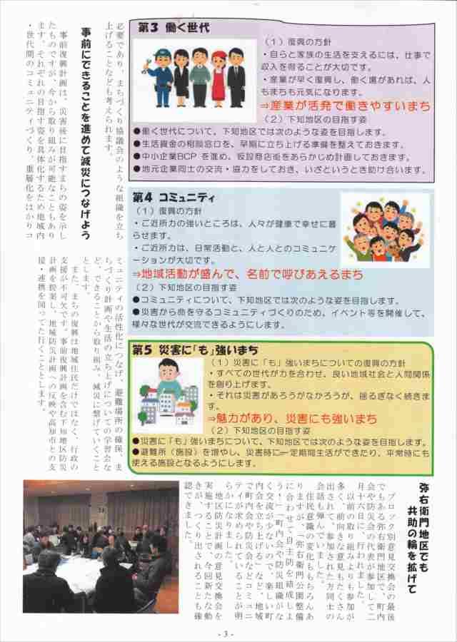 23_new_r_3