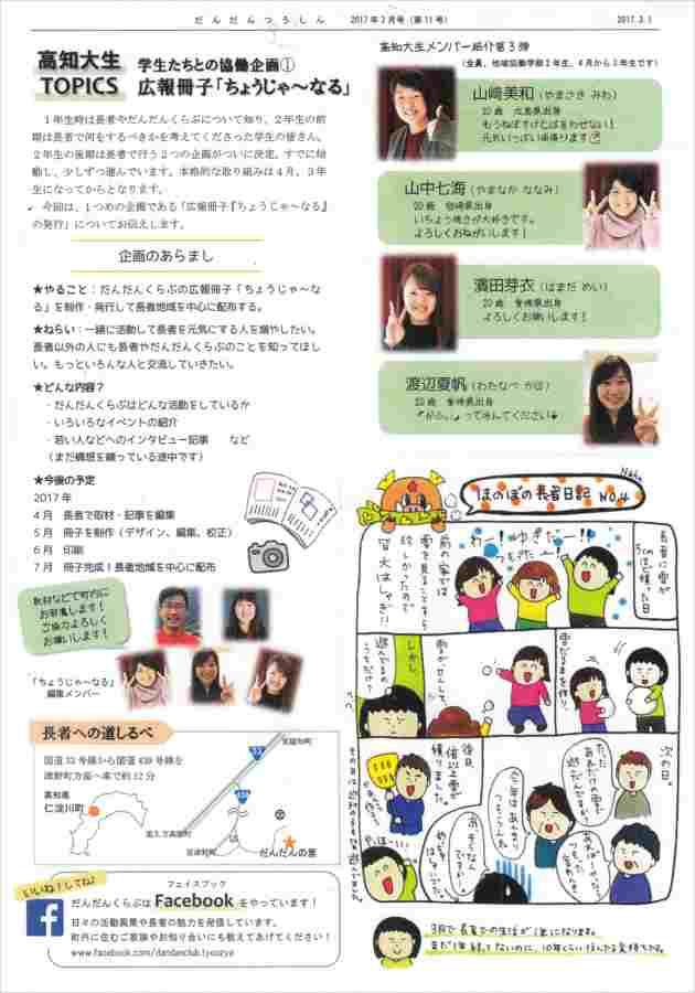 32_new_r