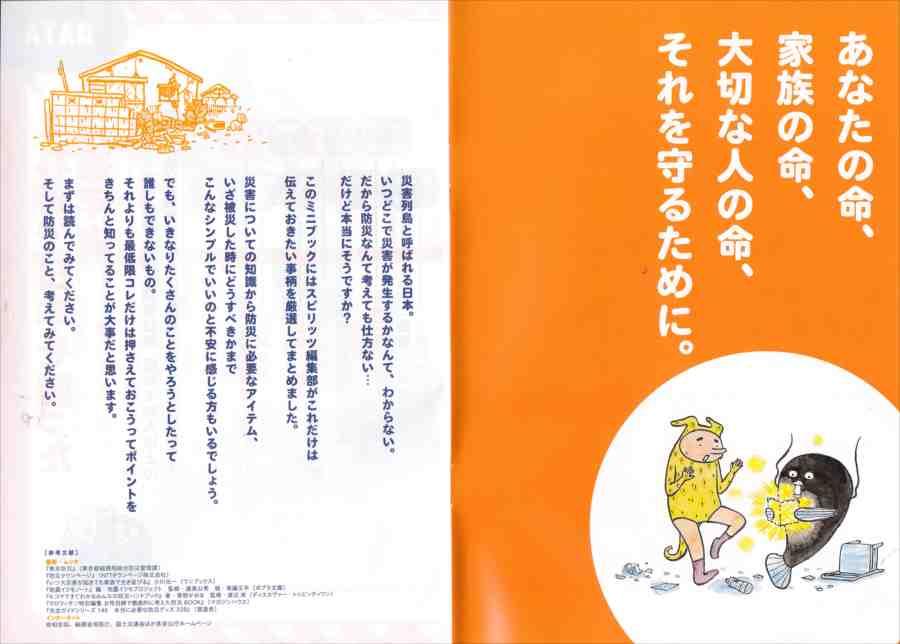 Book2_new_r