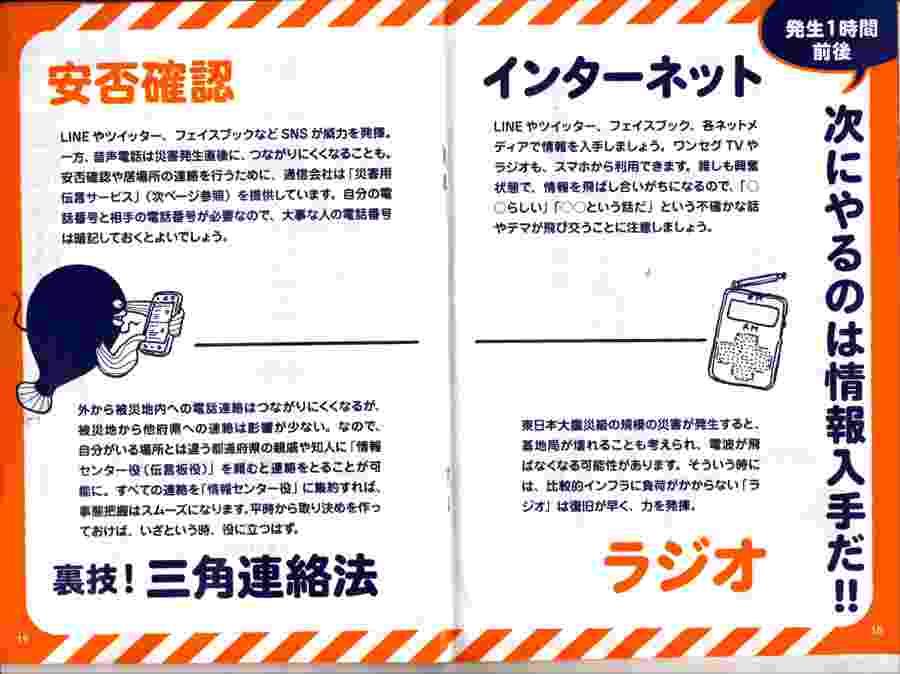 Book3_new_r