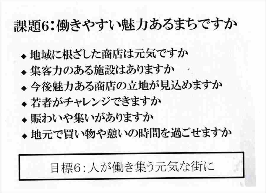 11_new_r