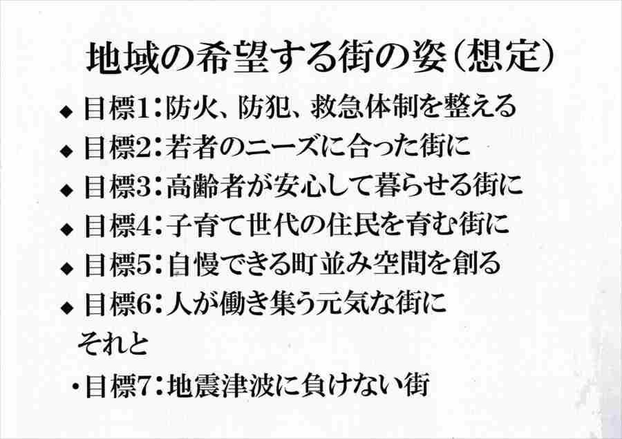 12_new_r