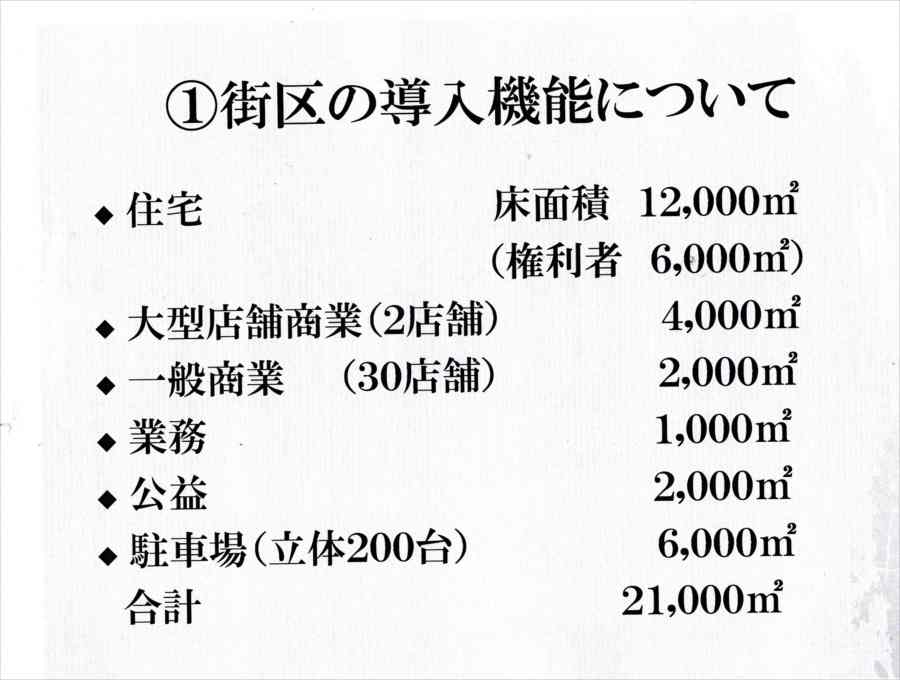 25_new_r