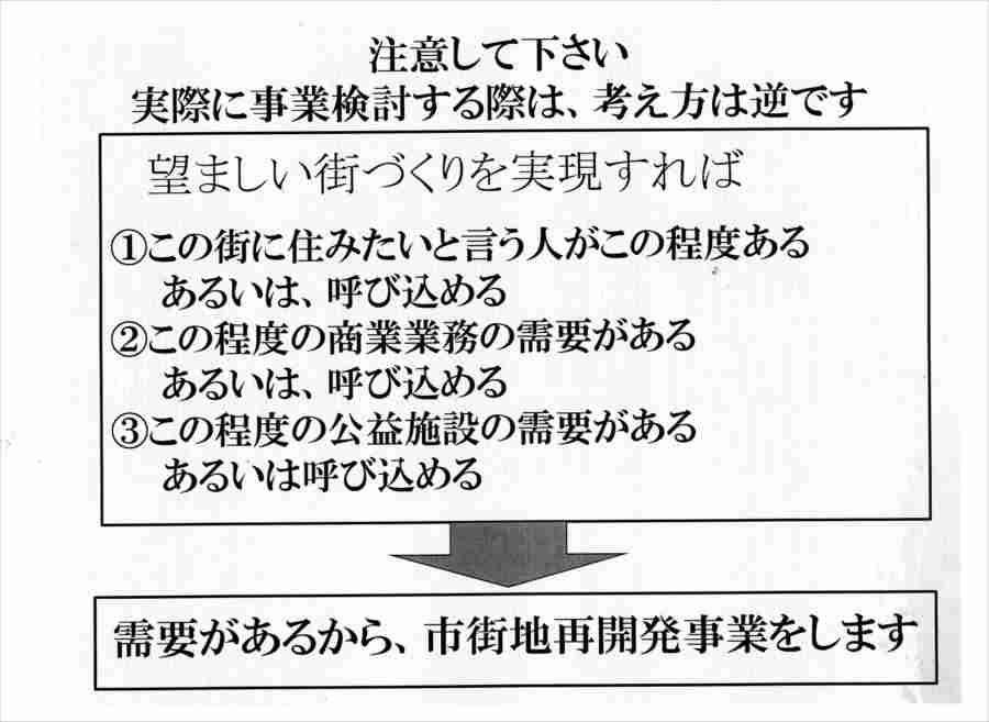 29_new_r