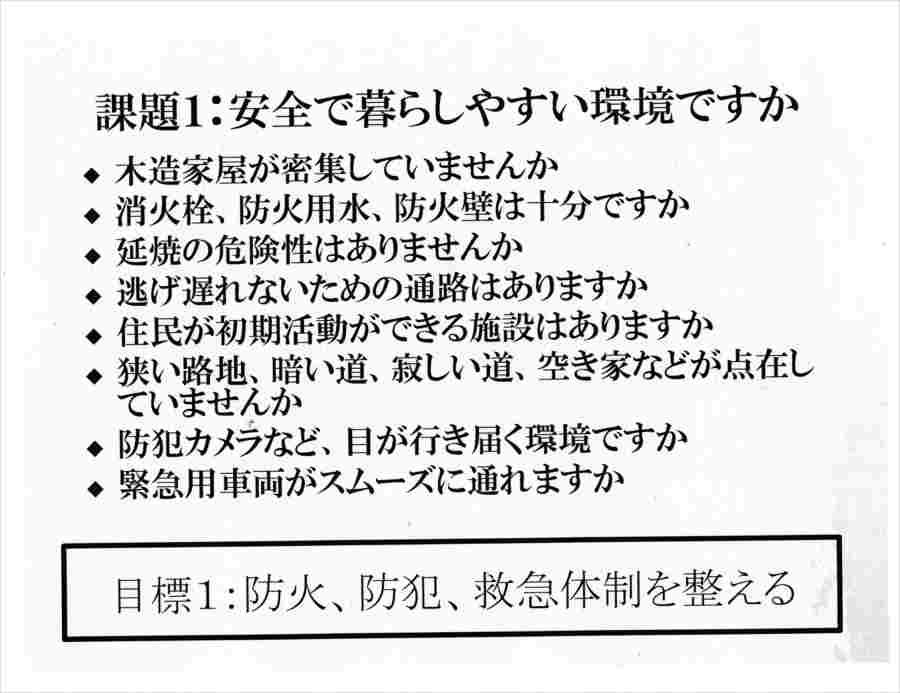 6_new_r