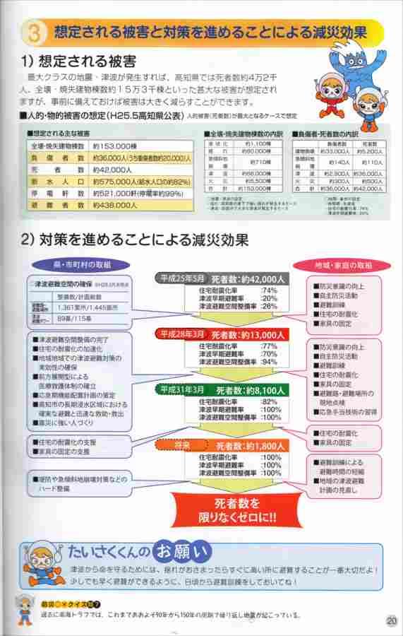 4_new_r