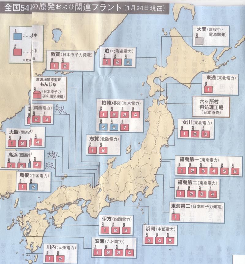Nihongenpatu54ki