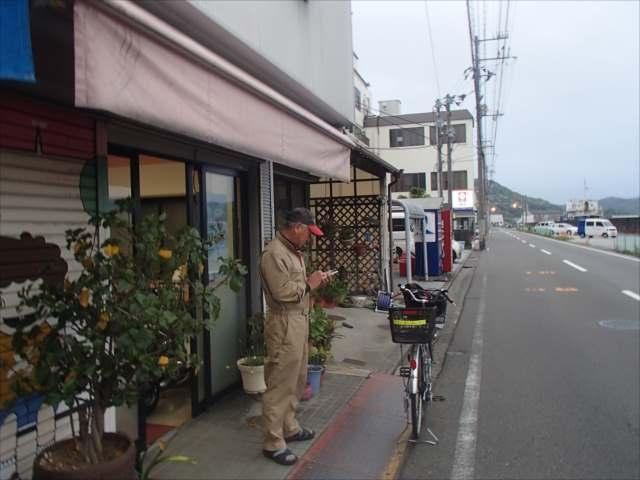 Yokotamae_r