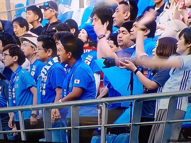 Nihonsp_r