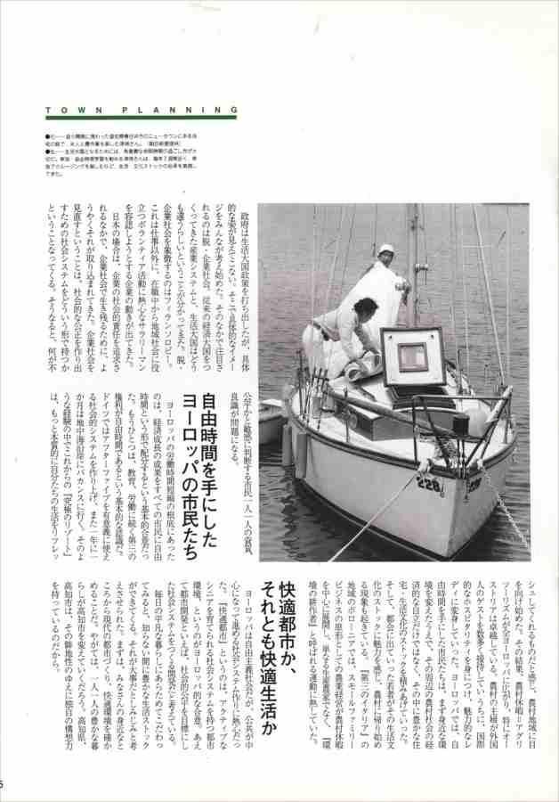 Tubata_syuichi12_new_r_2
