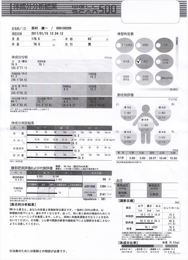 115_new_r