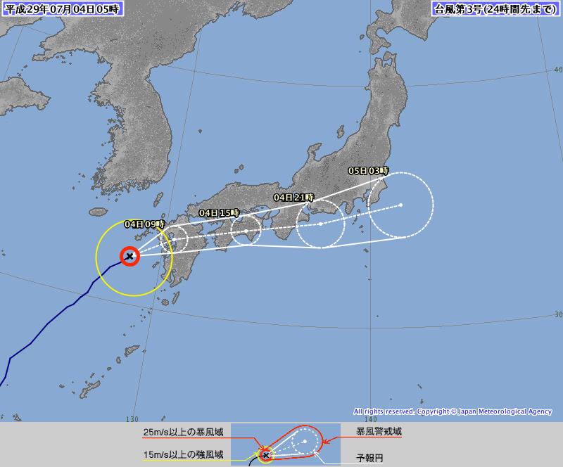 Taifuu704