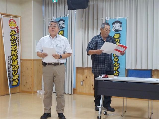 Sakamoto_r