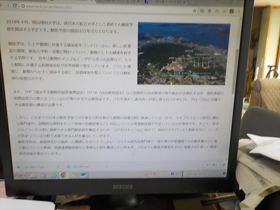 Okayama5_r