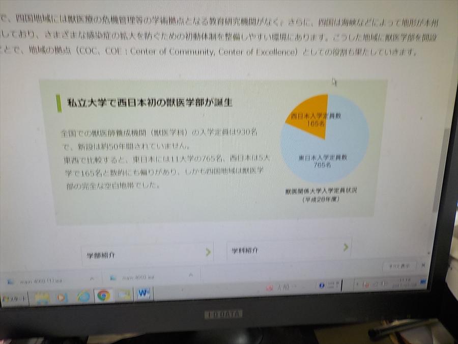 Okayama6_r