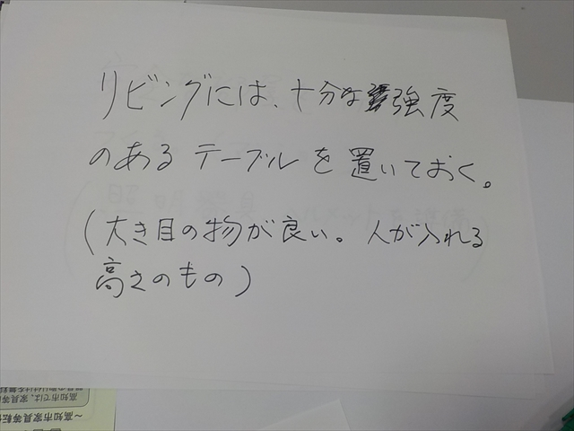 Dscn1654_r