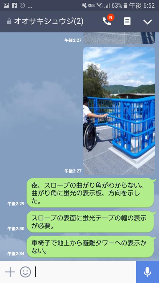 Yasu_2