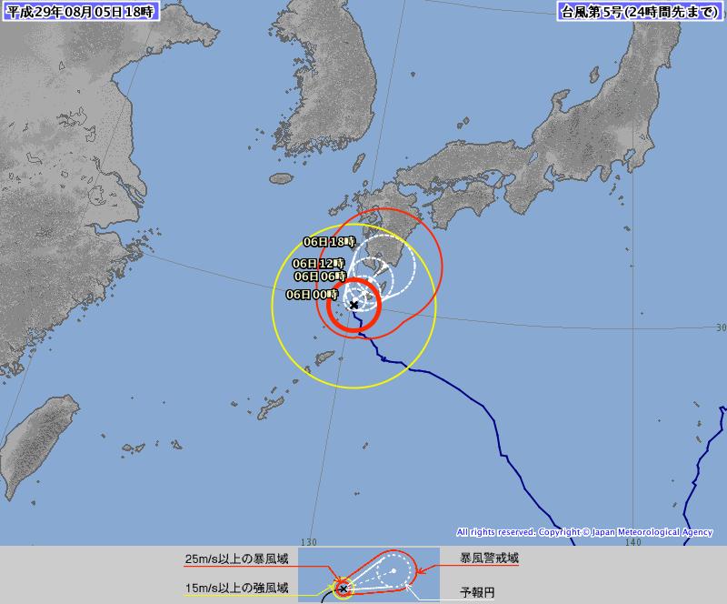 Taifuu5gou