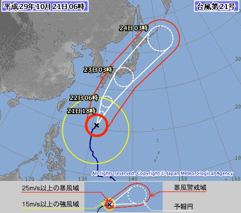Taifuu21gou